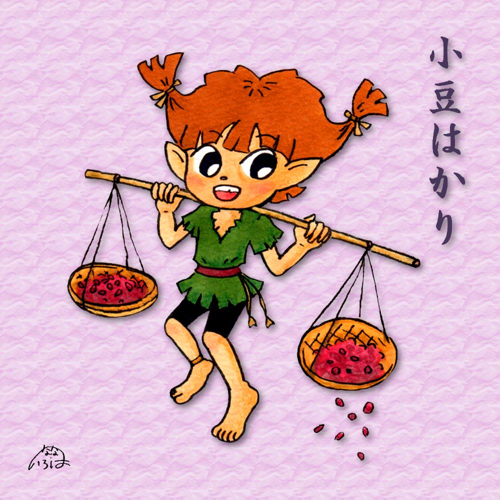 f:id:nana_iroha:20191103215903p:plain