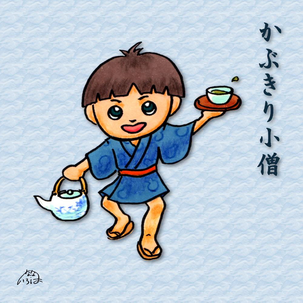 f:id:nana_iroha:20191115233131p:plain