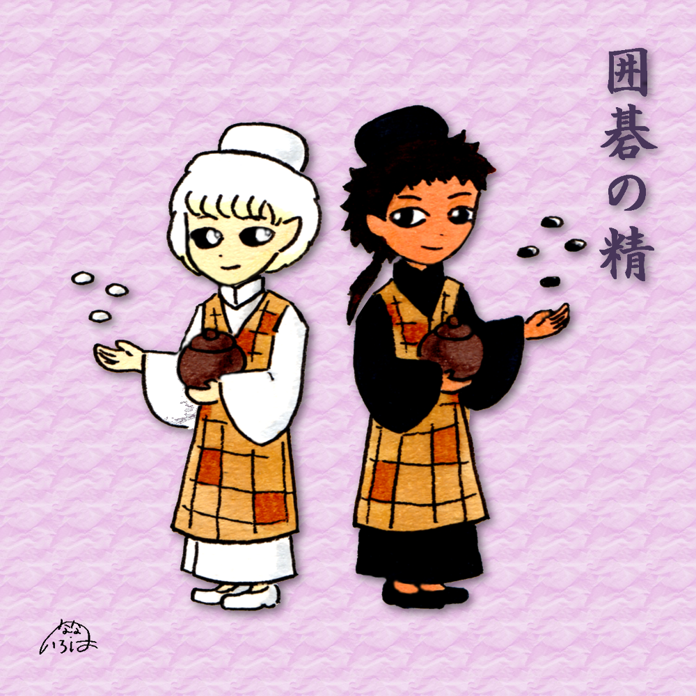 f:id:nana_iroha:20200107232736p:plain