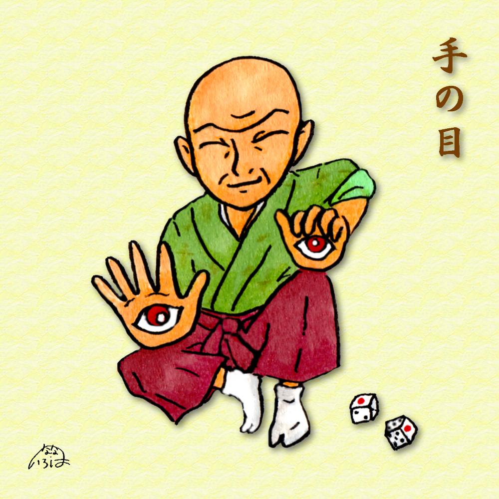 f:id:nana_iroha:20200110221539p:plain