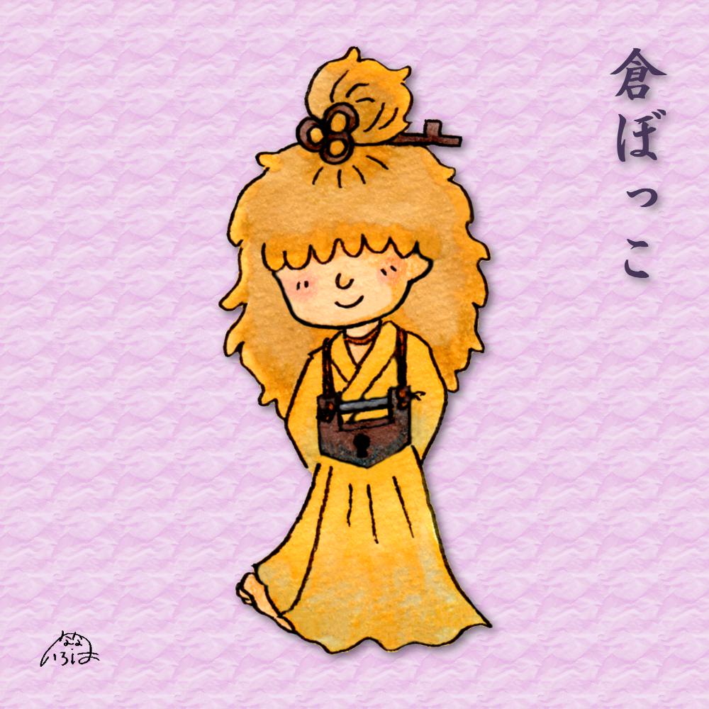 f:id:nana_iroha:20200113155544p:plain