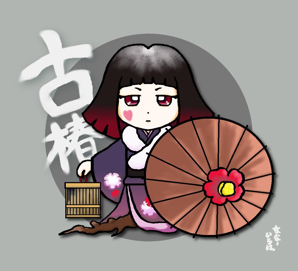 f:id:nana_iroha:20200219155842p:plain