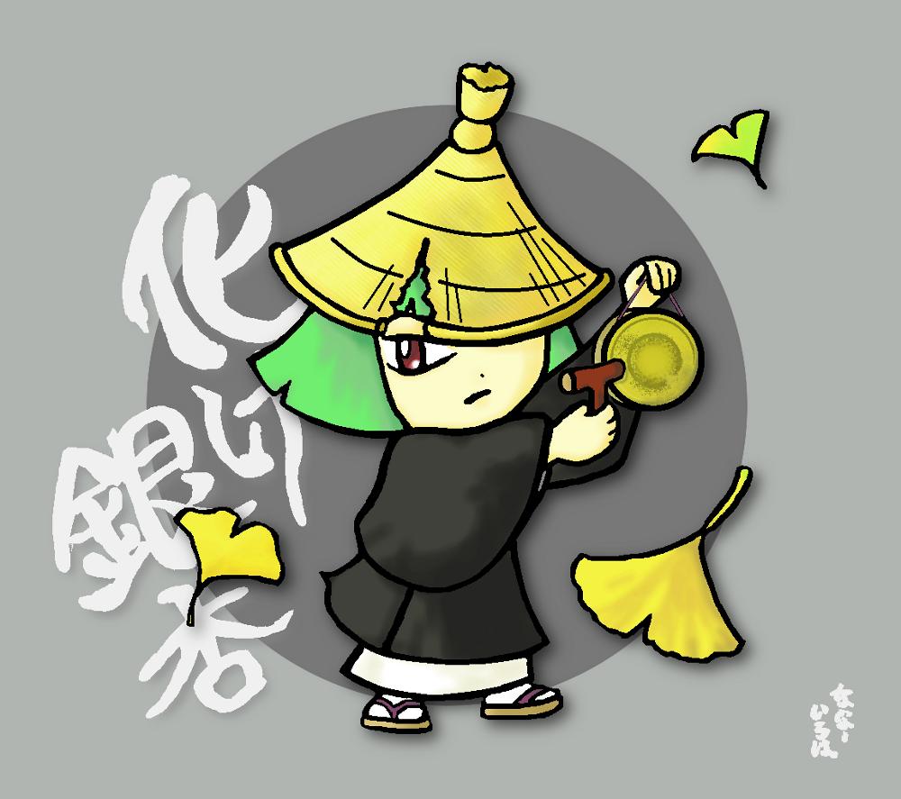 f:id:nana_iroha:20200222163300p:plain