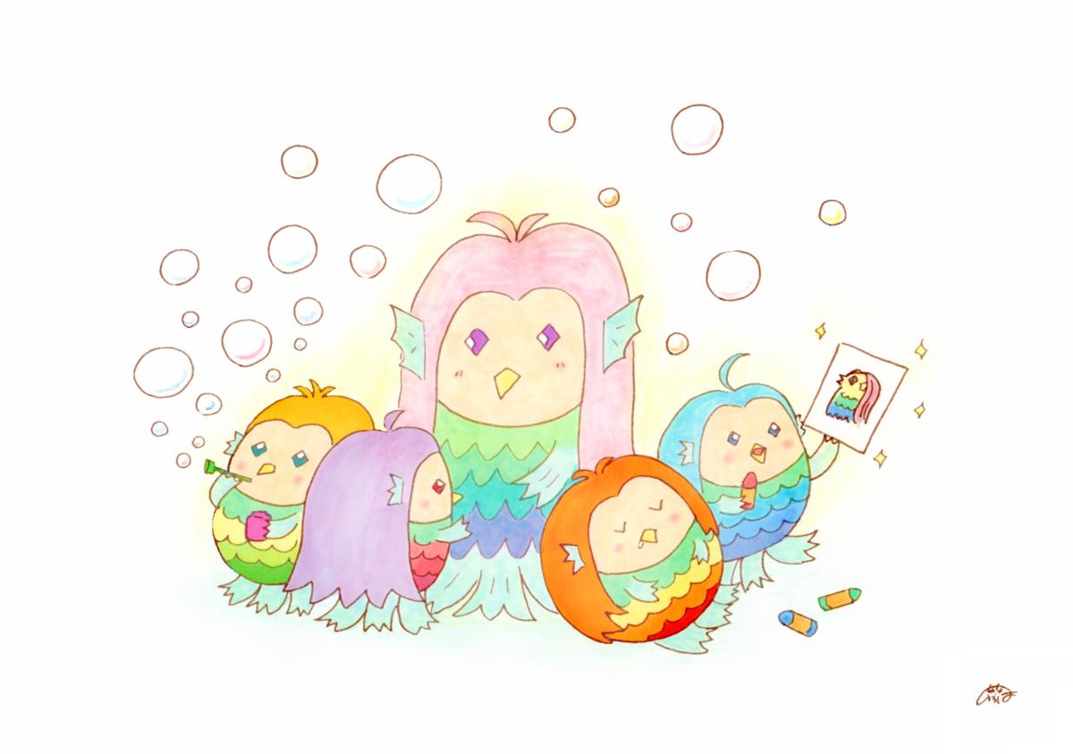 f:id:nana_iroha:20200331165359p:plain