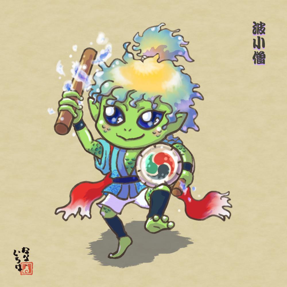 f:id:nana_iroha:20200706193917p:plain