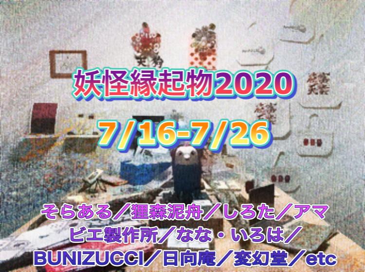 f:id:nana_iroha:20200716212133j:plain