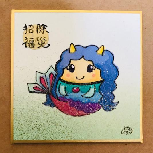 f:id:nana_iroha:20200716212342j:plain