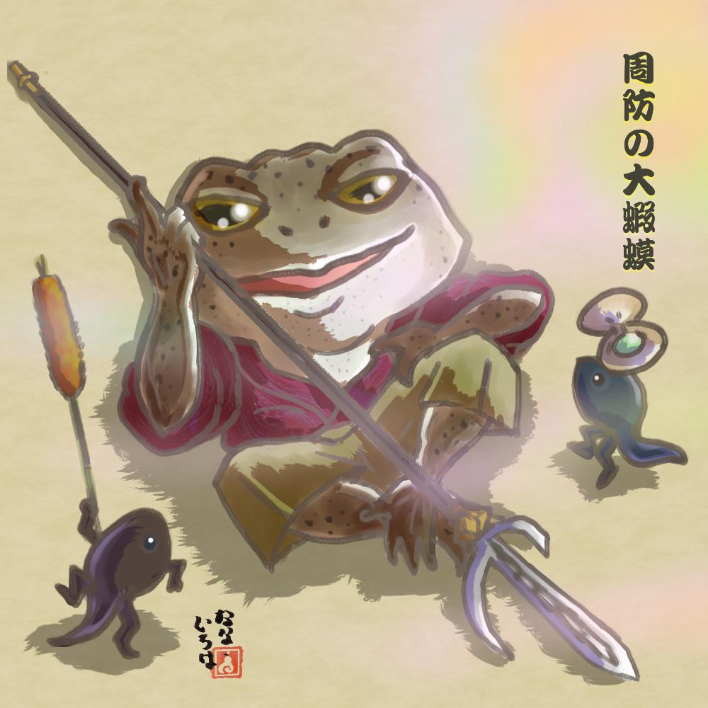 f:id:nana_iroha:20200720223723p:plain