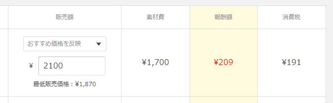 f:id:nana_iroha:20200726123858p:plain