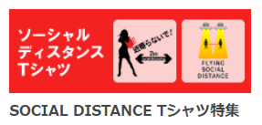 f:id:nana_iroha:20200727184633p:plain