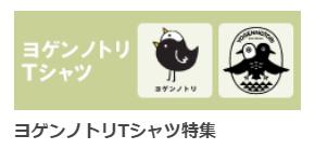 f:id:nana_iroha:20200727184729p:plain