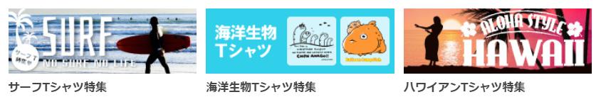 f:id:nana_iroha:20200727184832p:plain