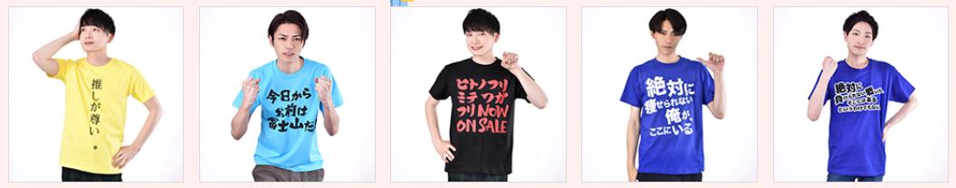 f:id:nana_iroha:20200727190829p:plain