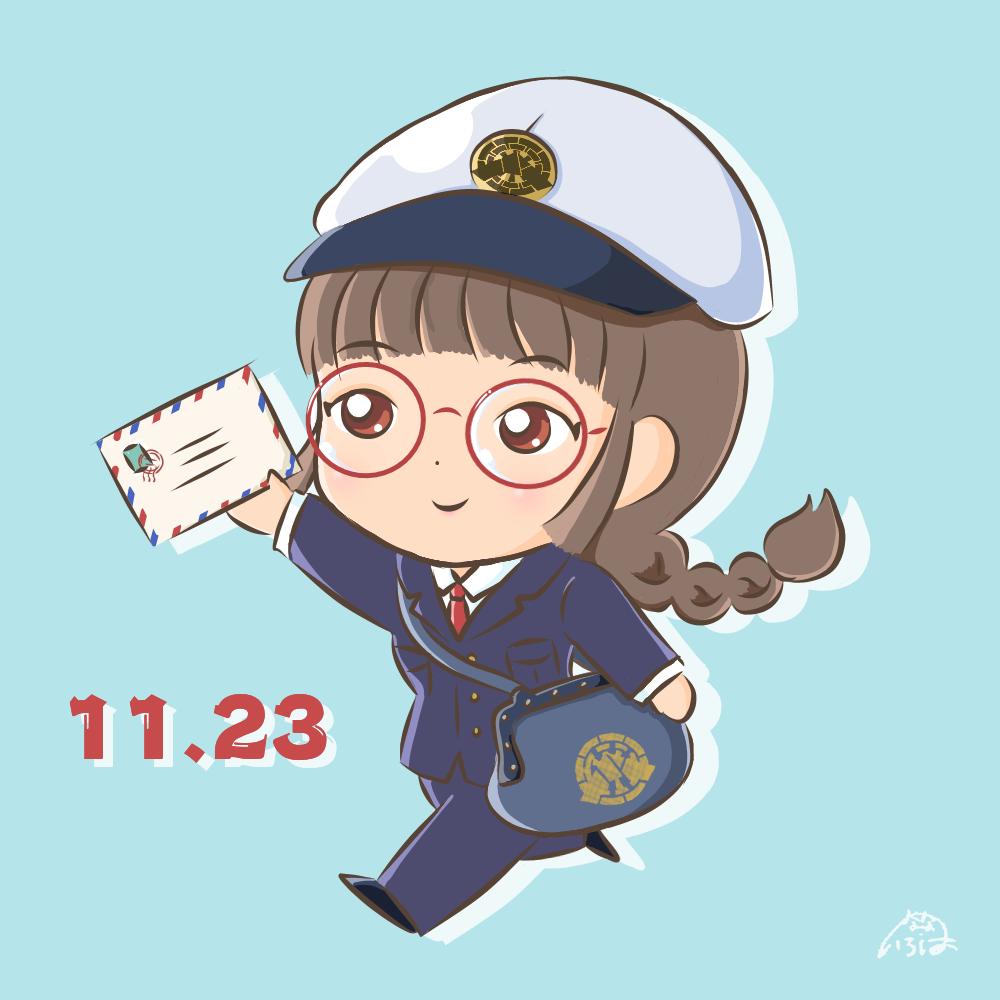 f:id:nana_iroha:20201123212807p:plain