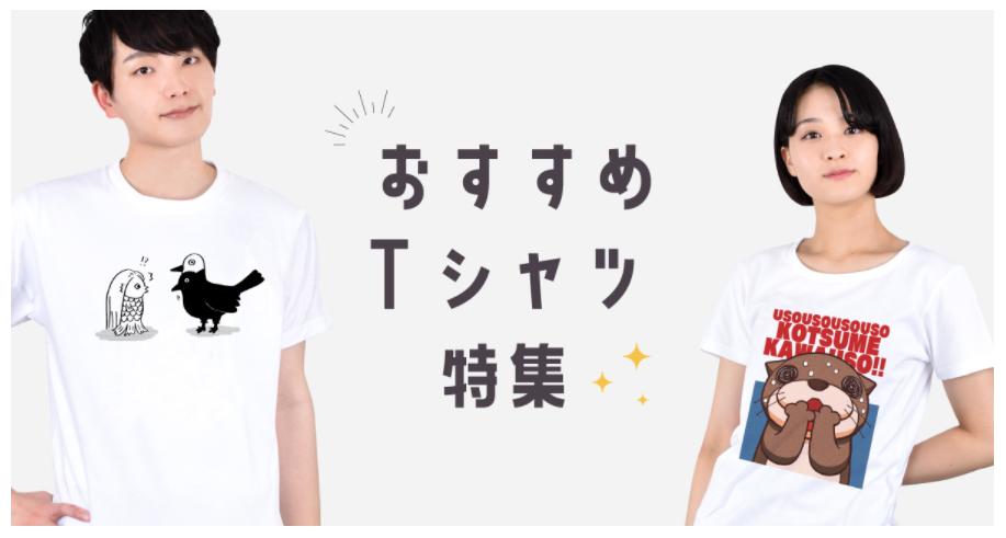 f:id:nana_iroha:20210403140937p:plain