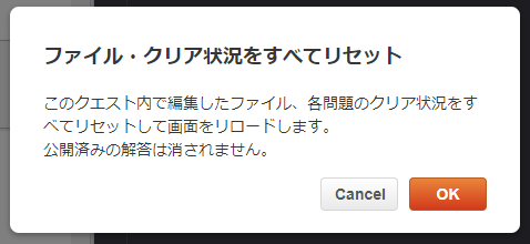 f:id:nana_yu:20180122173749p:plain