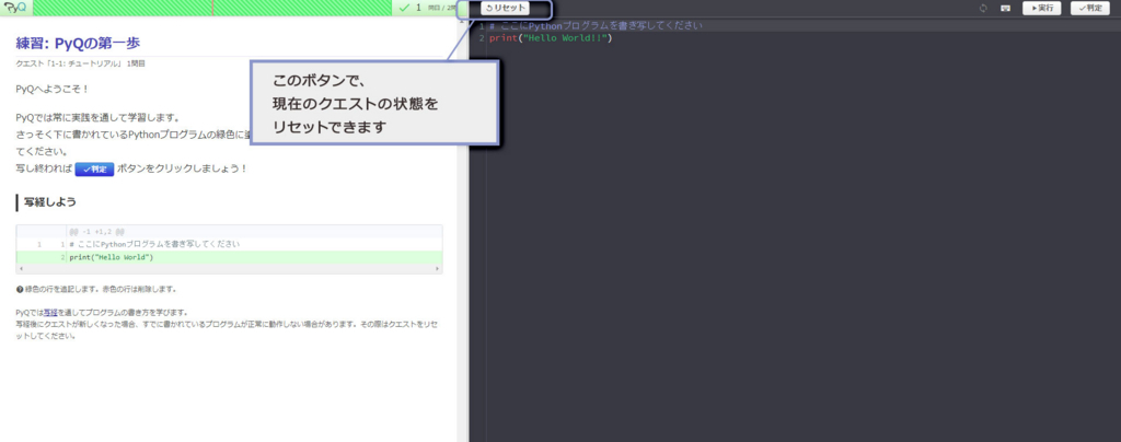 f:id:nana_yu:20180122180316j:plain