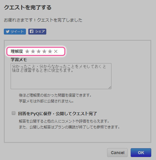 f:id:nana_yu:20180122180353j:plain