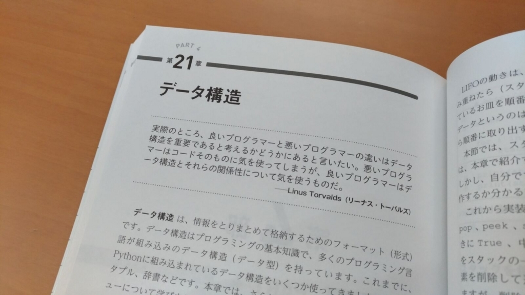 f:id:nana_yu:20180226172543j:plain