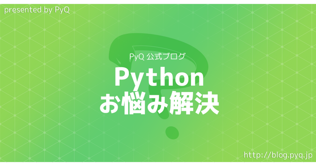 PythonのIndentationError: unexpected indent は何ですか