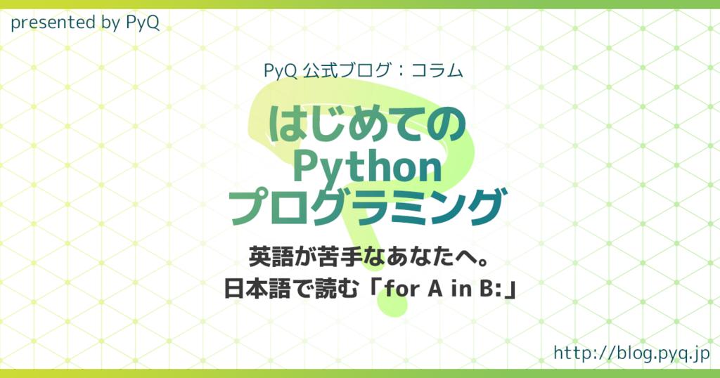 f:id:nana_yu:20180521143508p:plain
