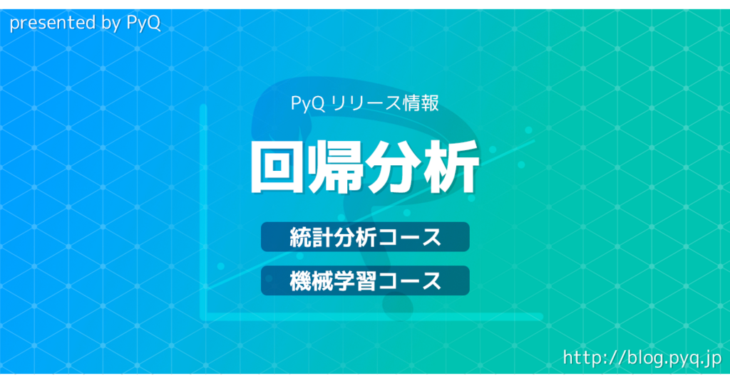 f:id:nana_yu:20180702102207p:plain
