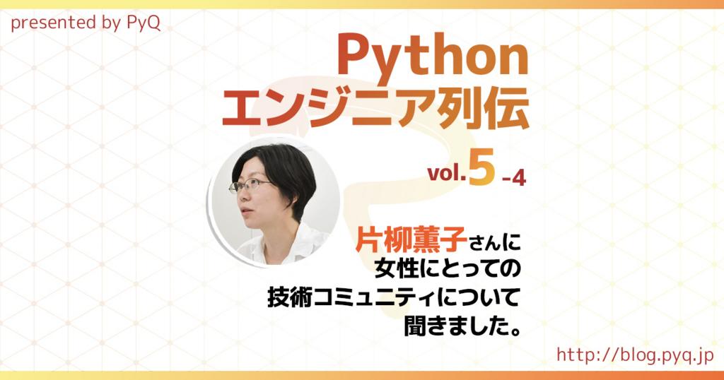 f:id:nana_yu:20180712091348j:plain