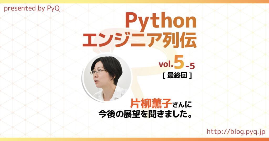f:id:nana_yu:20180712092722j:plain