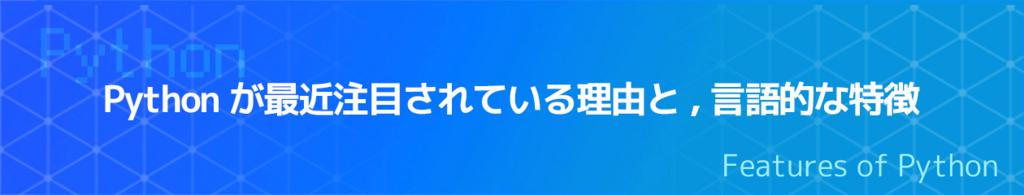 f:id:nana_yu:20180718134130j:plain