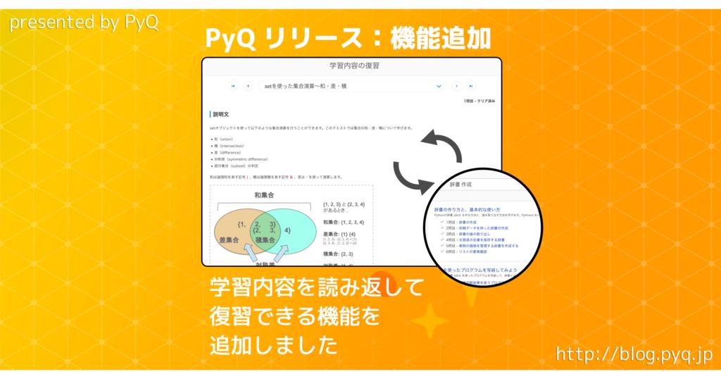 f:id:nana_yu:20180906173755p:plain