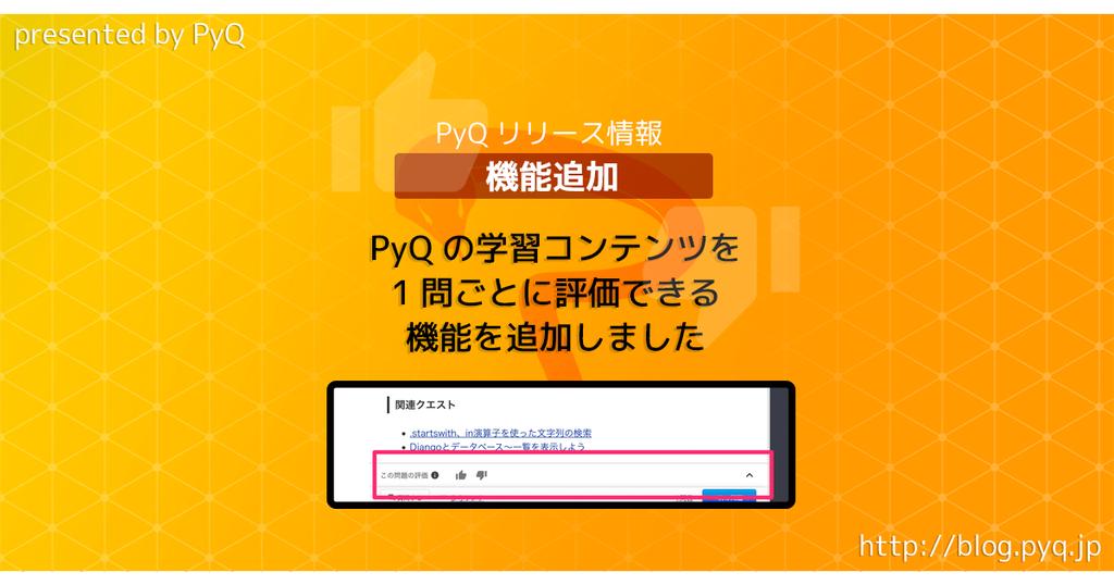 f:id:nana_yu:20180911084916p:plain