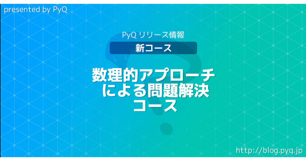 f:id:nana_yu:20180911085745p:plain