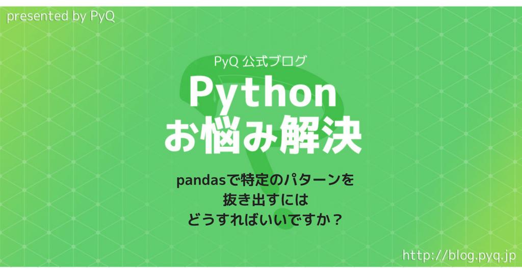 f:id:nana_yu:20181009113212p:plain