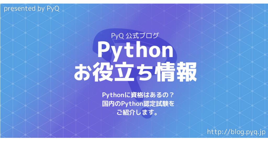 f:id:nana_yu:20181114120542p:plain