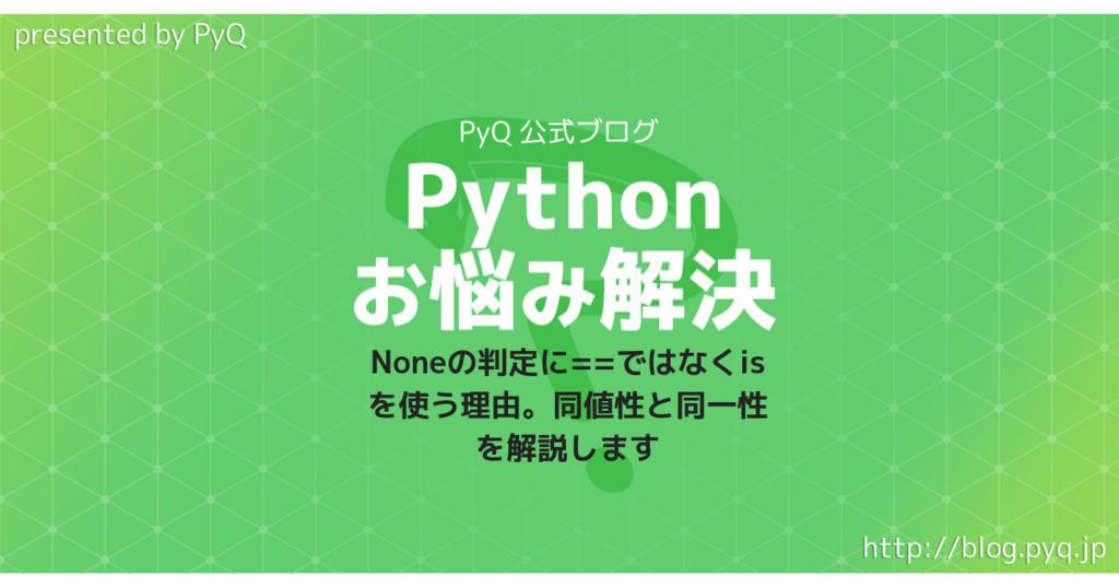 f:id:nana_yu:20181206102825p:plain