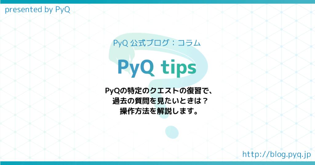 f:id:nana_yu:20181206105005p:plain