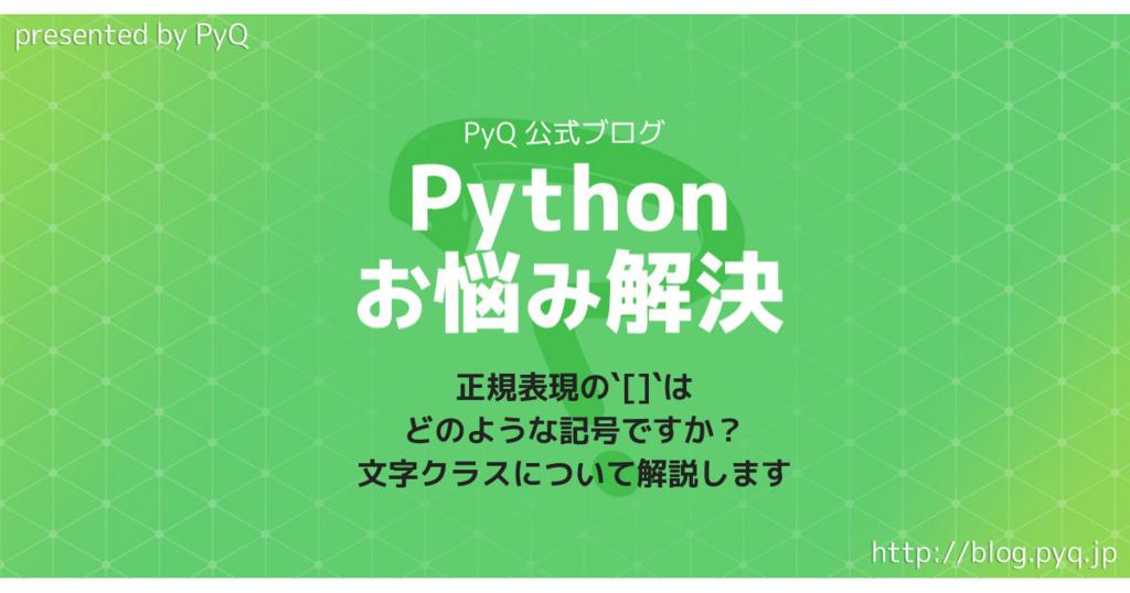 f:id:nana_yu:20181206114418p:plain