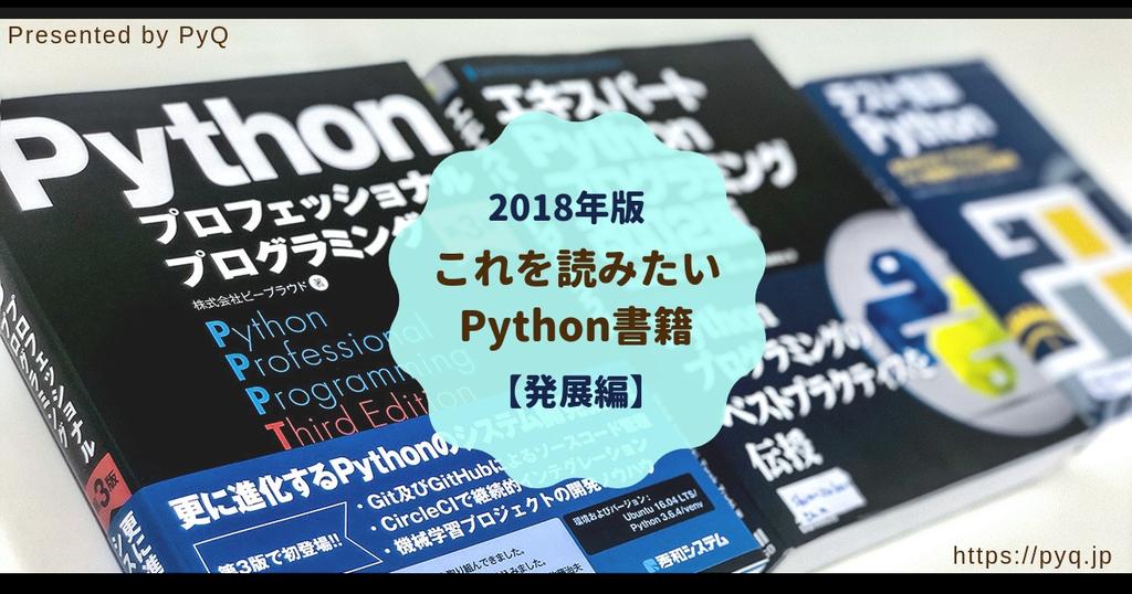 f:id:nana_yu:20181219110356j:plain