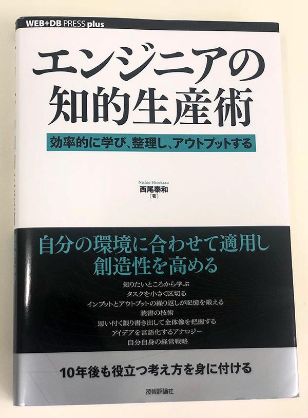 f:id:nana_yu:20181219121529j:plain:w300,left
