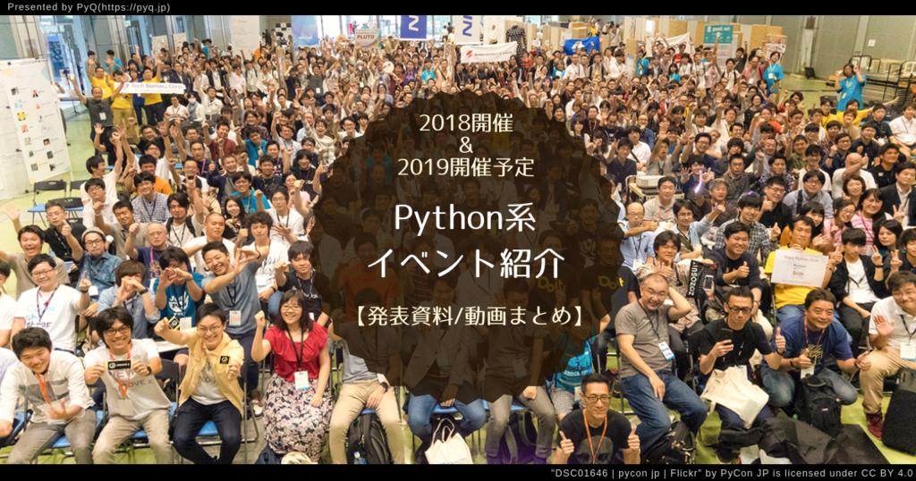 f:id:nana_yu:20181219162125p:plain