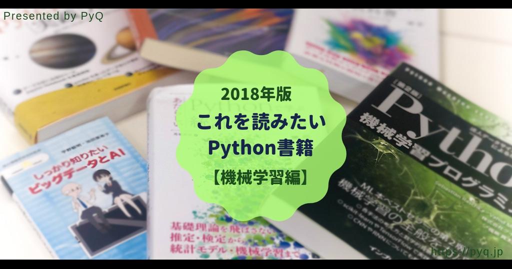 f:id:nana_yu:20181219163650j:plain