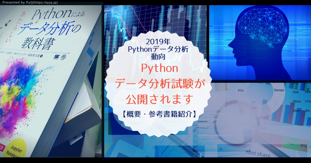 f:id:nana_yu:20181221123016j:plain