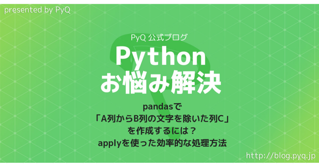 f:id:nana_yu:20190131133642p:plain