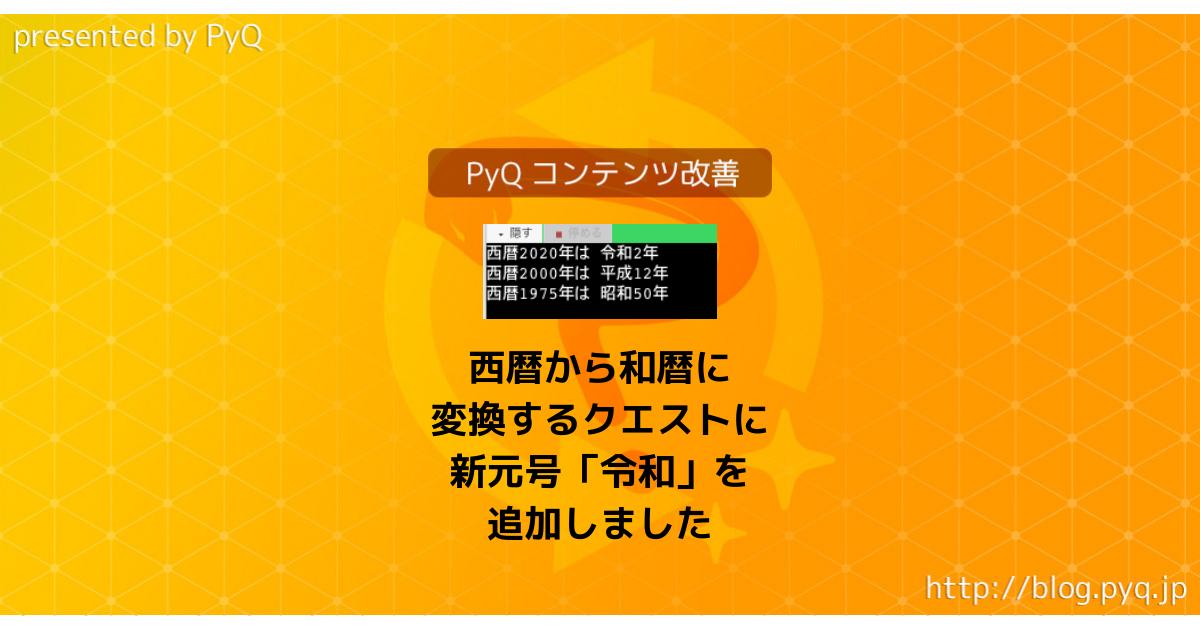 f:id:nana_yu:20190415172433p:plain