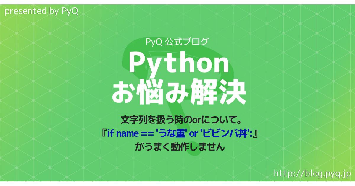 f:id:nana_yu:20190605154055p:plain