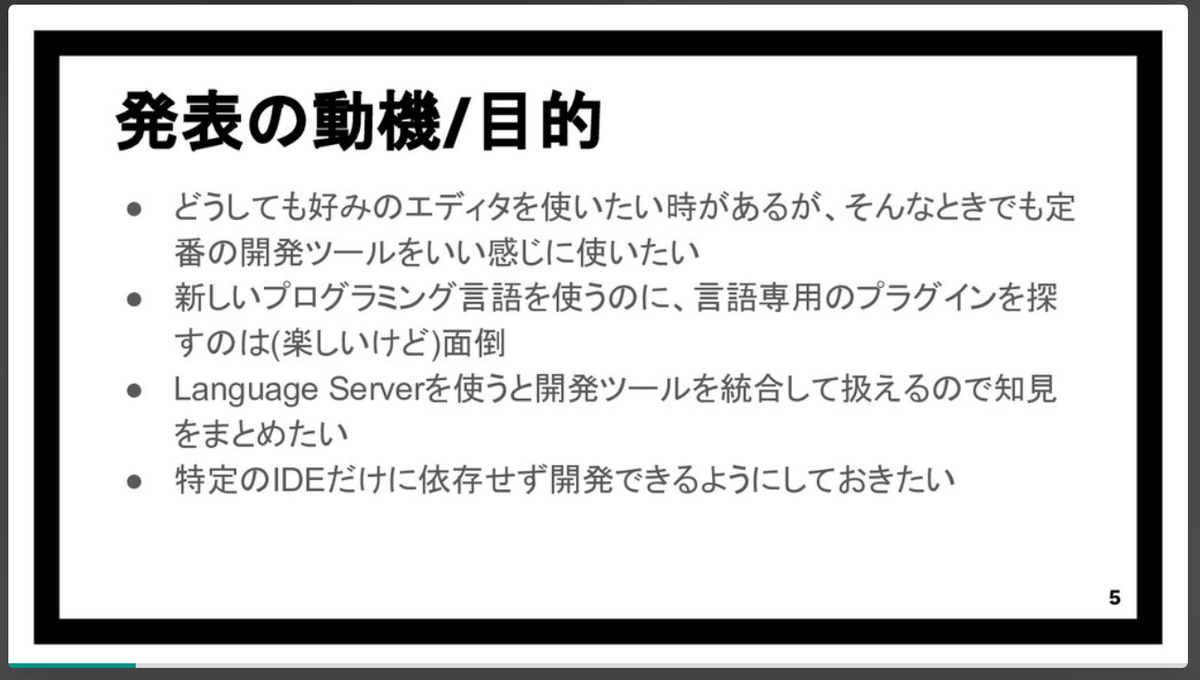 f:id:nana_yu:20190610114118p:plain