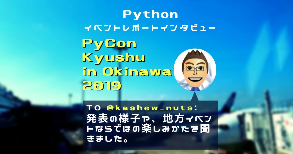 f:id:nana_yu:20190613161252p:plain