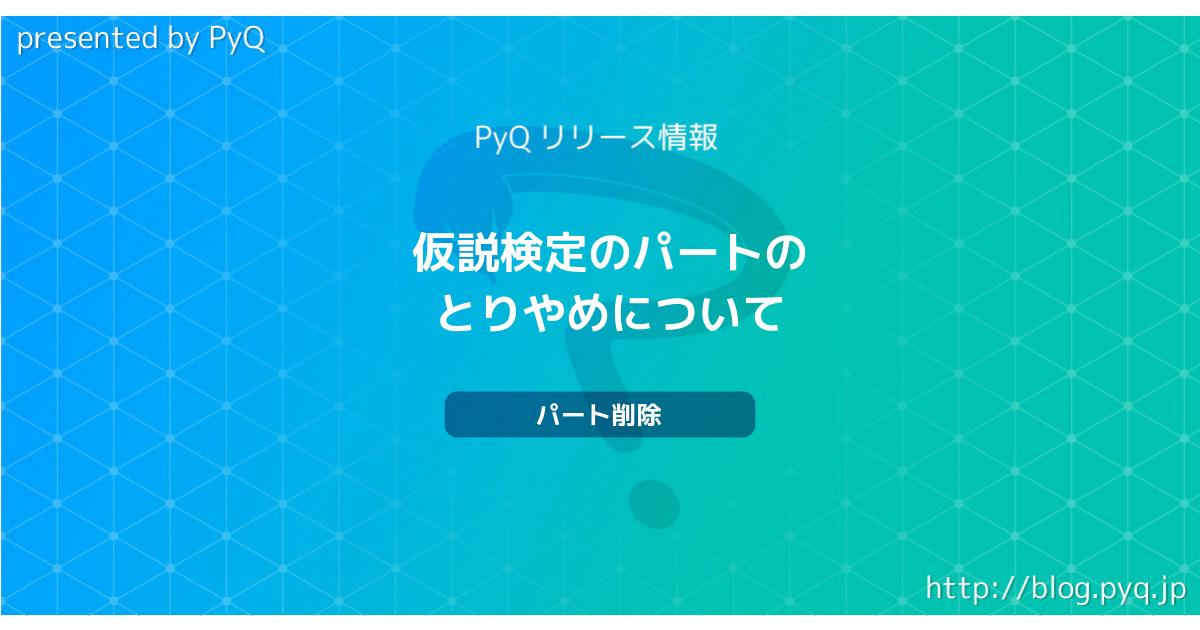 f:id:nana_yu:20190826120951p:plain