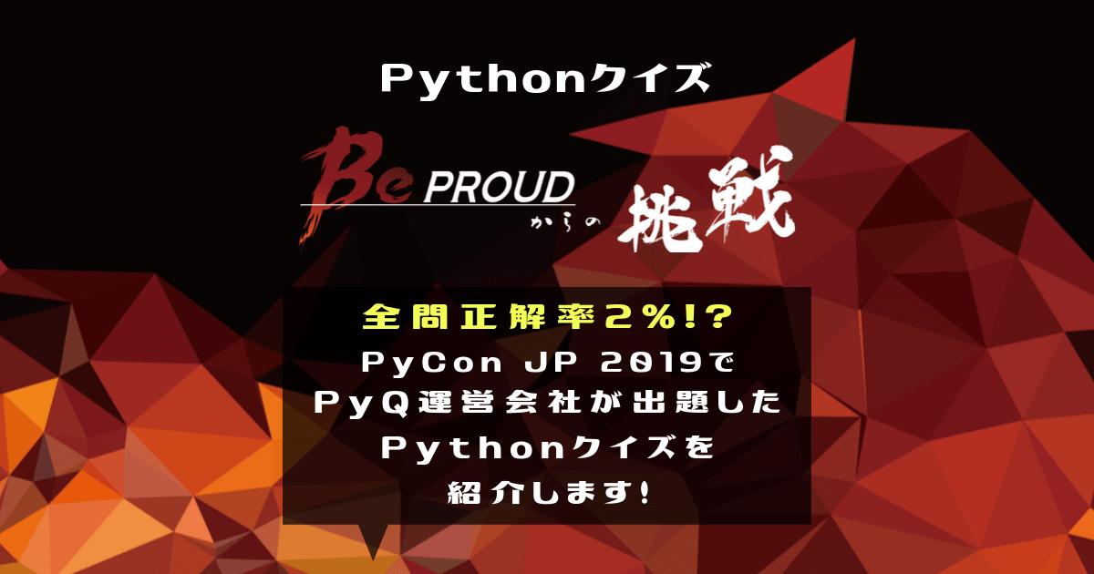 f:id:nana_yu:20191010155758p:plain