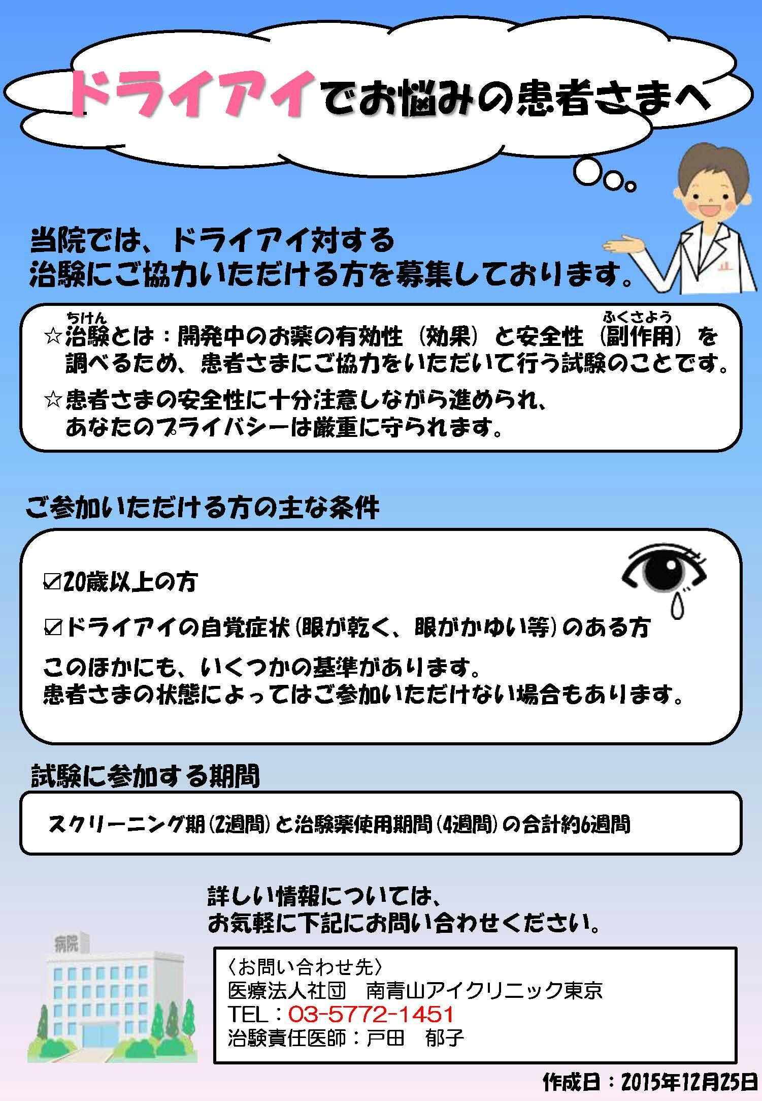 f:id:nanabox:20160927215909j:image
